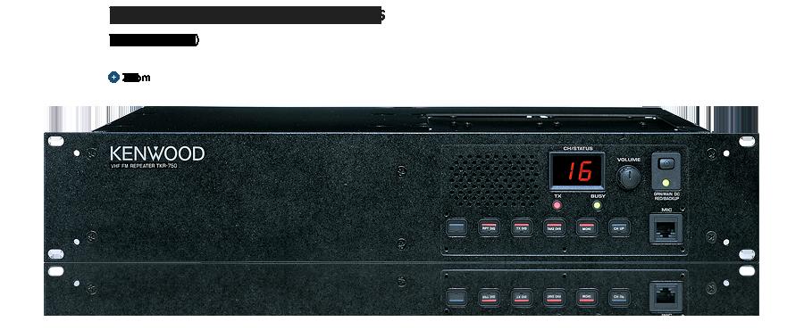 TKR-750 - 850